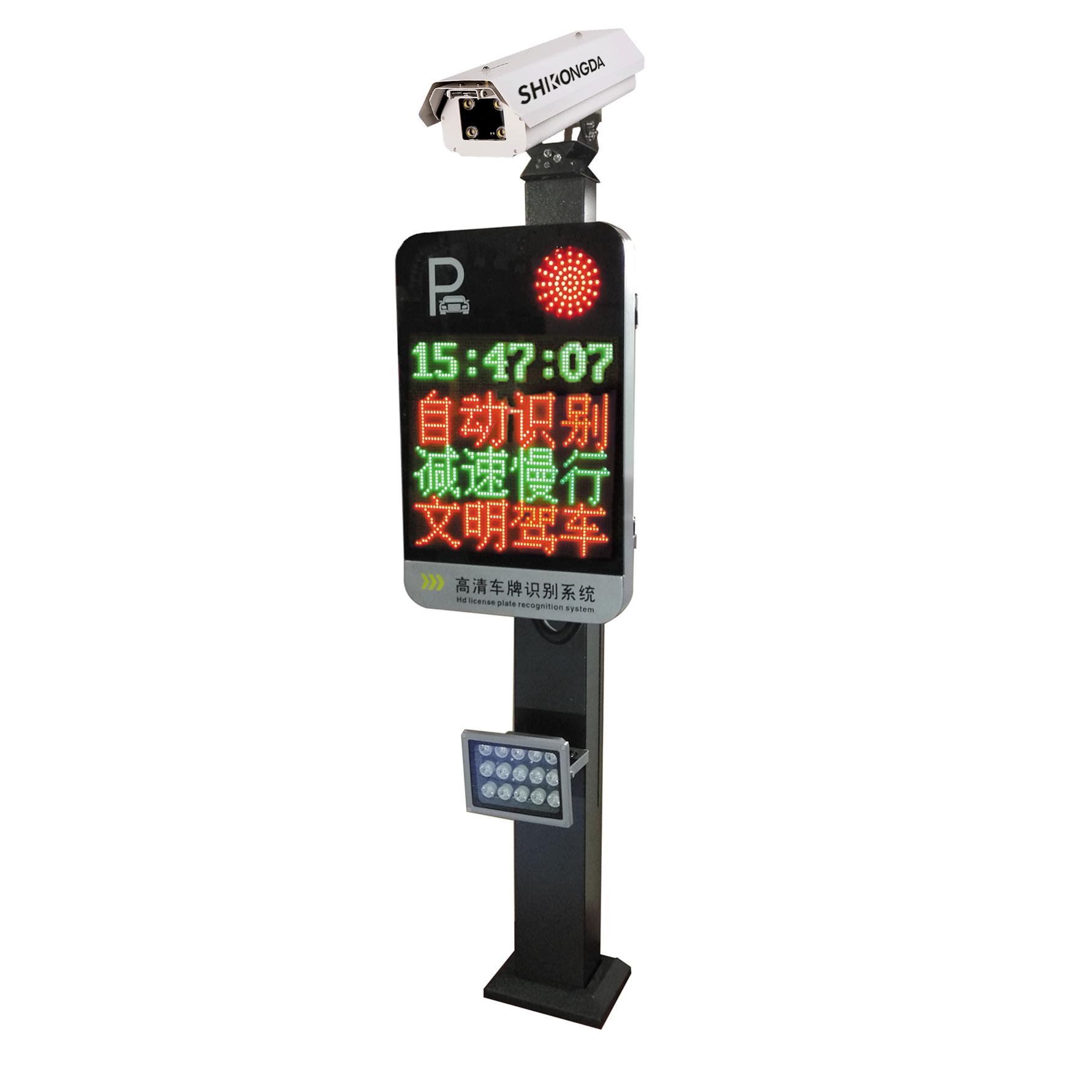 IPHONE款车牌识别一体机